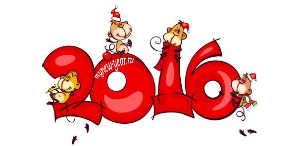 Фото поздравление от джастина бибера с новым годом