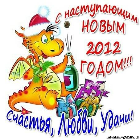 Happy new year 883427794